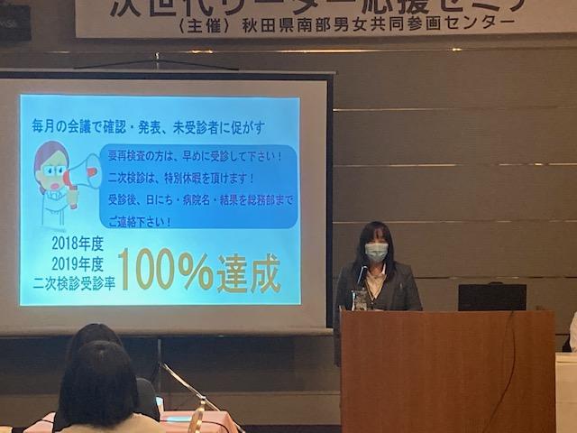 http://www.akita-south-jender.org/news/%E5%92%8C%E8%B3%80%E7%B5%84.jpg