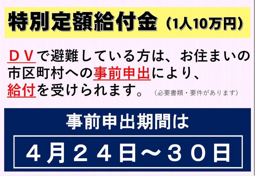 http://www.akita-south-jender.org/news/%E7%B5%A6%E4%BB%98%E9%87%91.jpeg