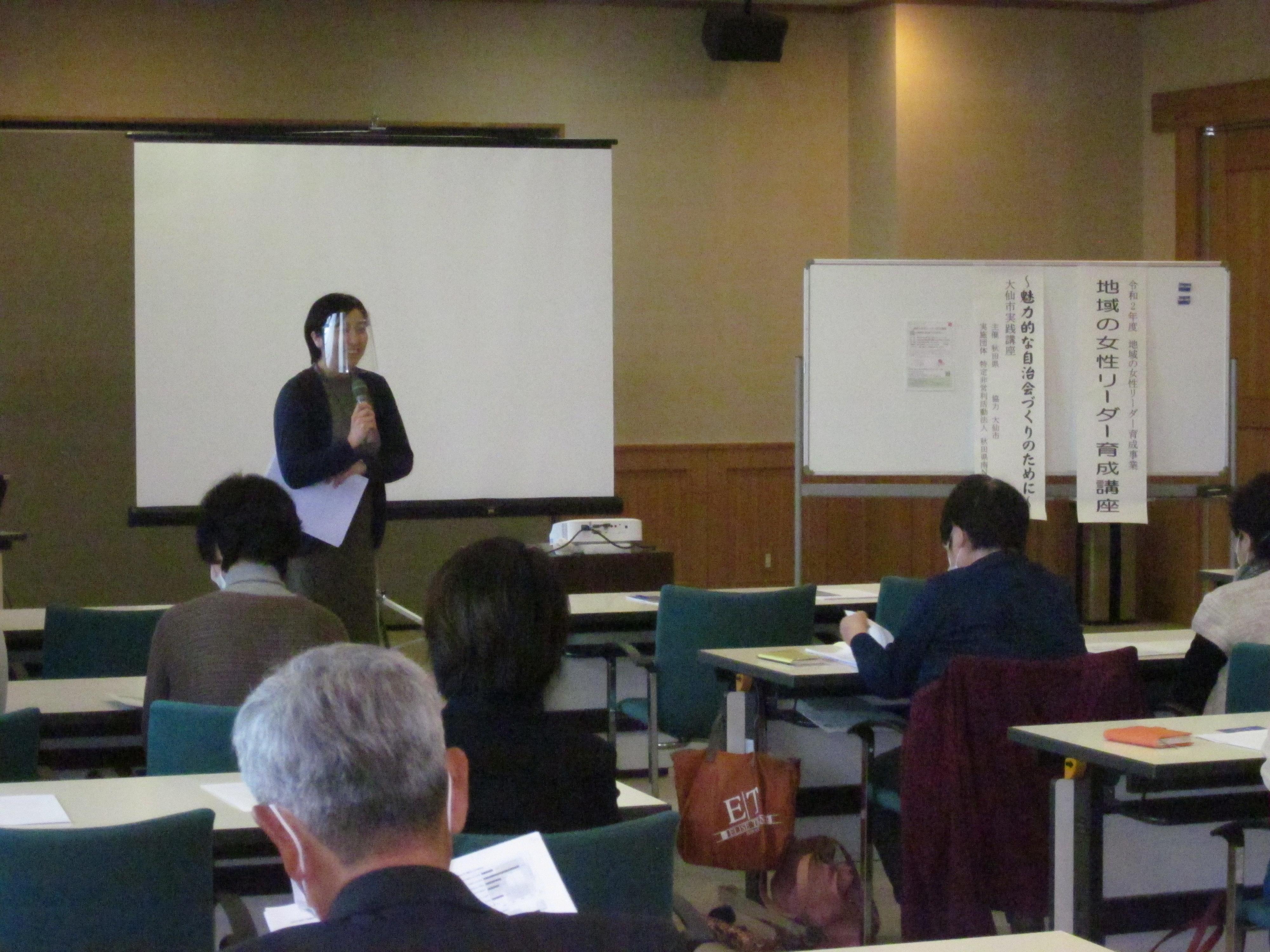 http://www.akita-south-jender.org/news/HP%E6%B4%A5%E7%94%B0%E3%81%95%E3%82%93.JPG