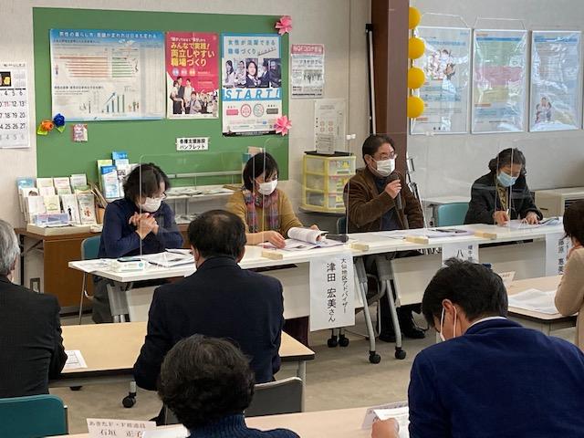 http://www.akita-south-jender.org/news/HP.jpg