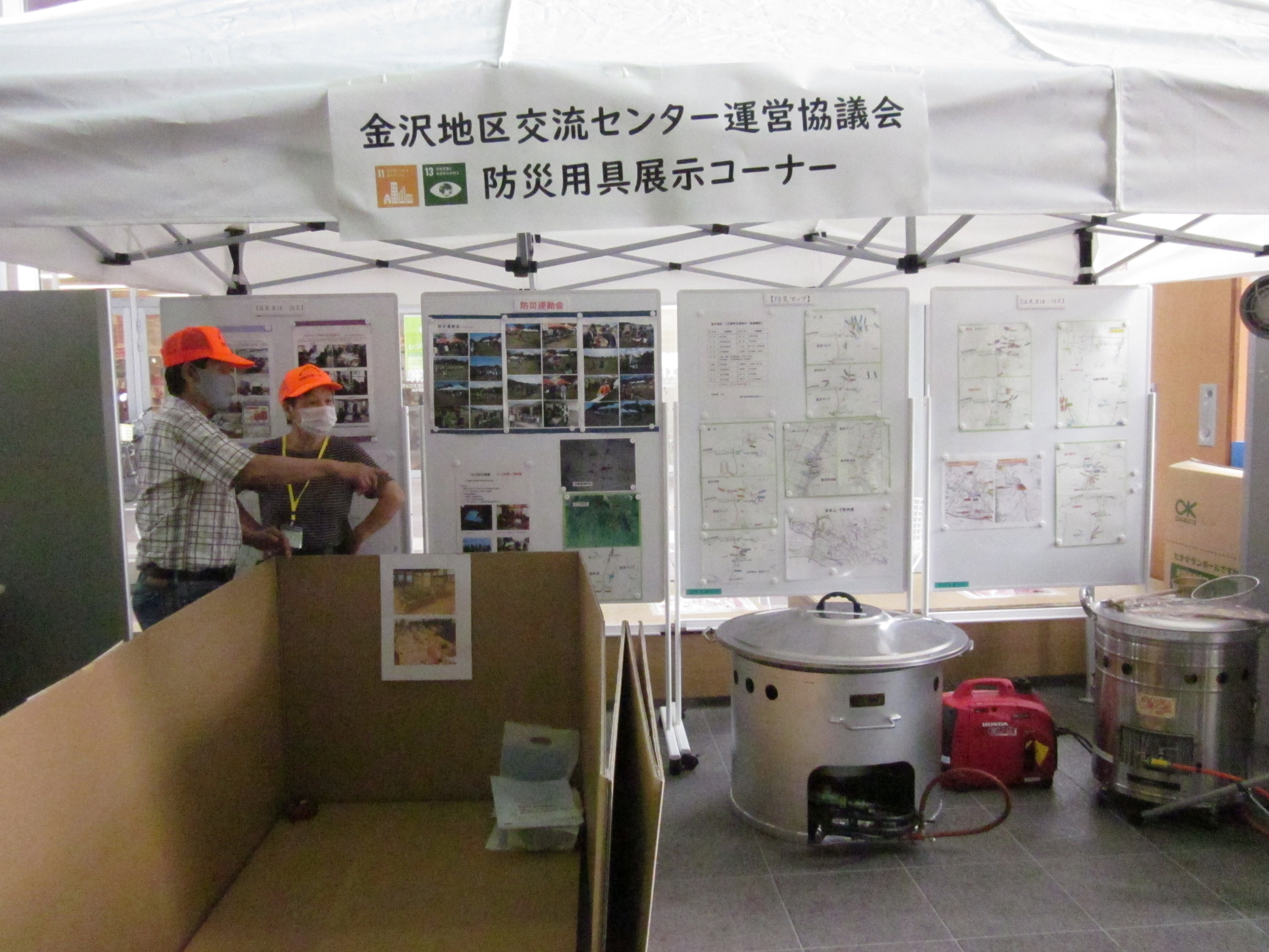 http://www.akita-south-jender.org/news/IMG_%E9%87%91%E6%B2%A2.JPG