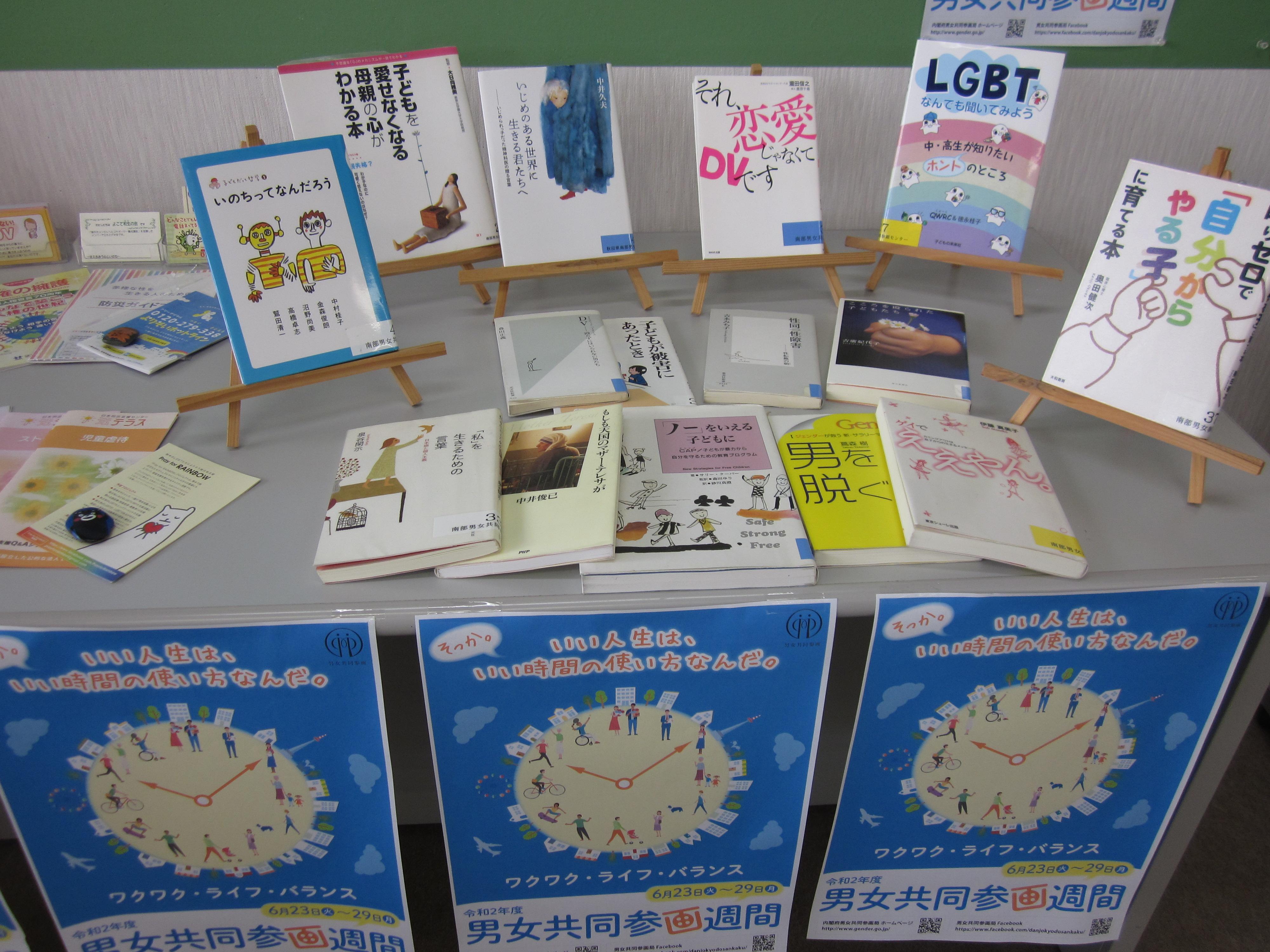 http://www.akita-south-jender.org/news/IMG_0152.JPG