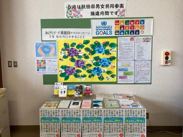 http://www.akita-south-jender.org/news/IMG_1248.jpg