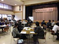 羽後町基礎講座2017 005.JPG
