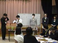 羽後町基礎講座2017 030.JPG