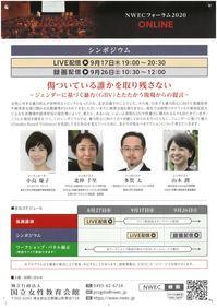 SKM_C25820080410130.jpg