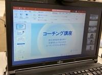 コーチング講座.jpg